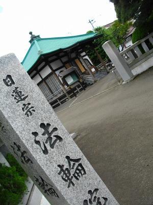 0906kosyoji06.jpg