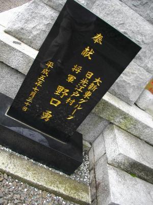0906kosyoji17.jpg