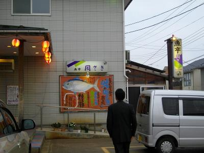 0906okazaki001.jpg