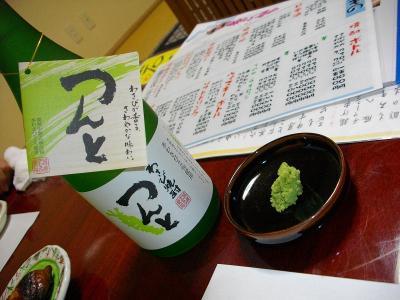 0906okazaki003.jpg