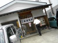 0906sakaeya008.jpg