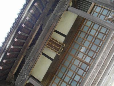 0906syorakuji004.jpg