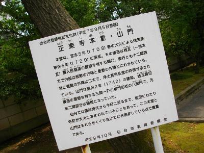 0906syorakuji007.jpg