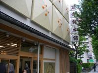 0907enmeimoti10.jpg