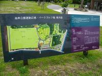 0907gorufu07.jpg