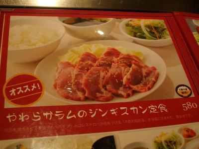 0907higasiyama002.jpg