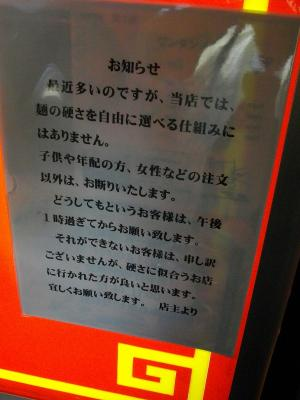 0907hujiya04.jpg