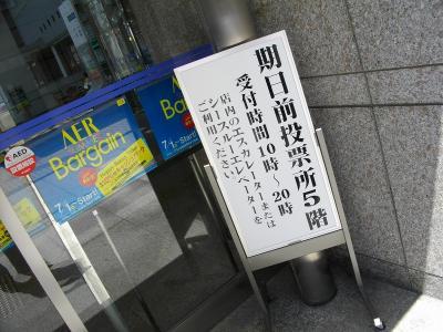 0907kijitumae04.jpg