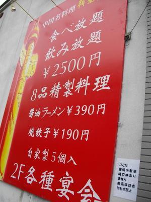 0907ryusei01_20090704061036.jpg