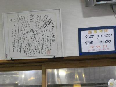 0907sinobu03.jpg