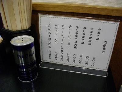 0907sinobu04.jpg