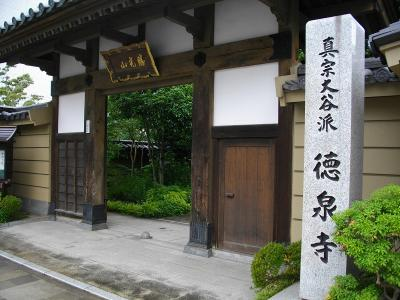 0907tokusenji01.jpg