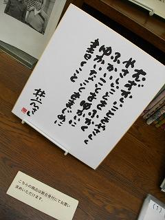 0908harayutaka03.jpg