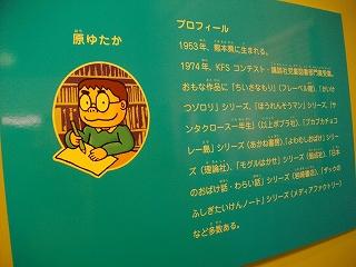 0908harayutaka05.jpg