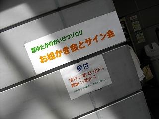 0908harayutaka10.jpg