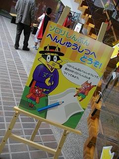 0908harayutaka17.jpg