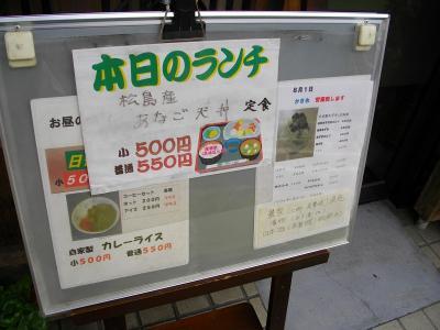 0908kiheiji03.jpg