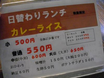 0908kiheiji05.jpg