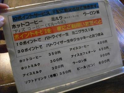 0908kiheiji06.jpg