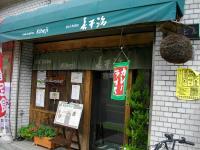 0908kiheiji11.jpg