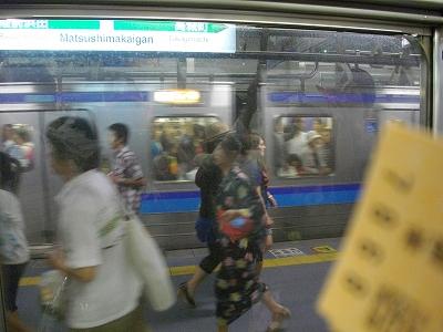 0908matsusima11.jpg