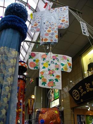 0908syokibarai02.jpg
