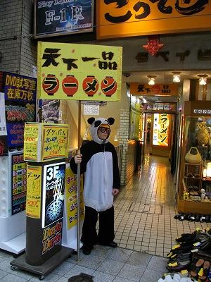 0908syokibarai05.jpg