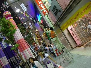 0908syokibarai19.jpg