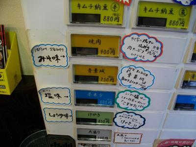 0908yanagiya06.jpg