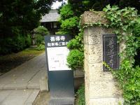0908zendouji12.jpg