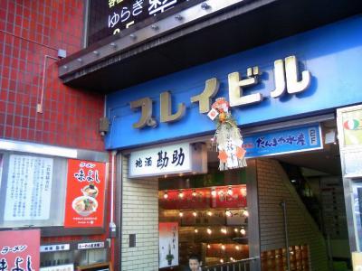 09ajiyosi1.jpg