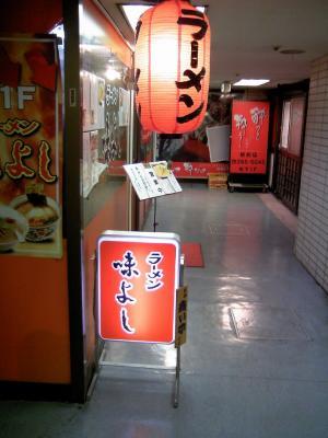 09ajiyosi2.jpg