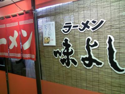 09ajiyosi3.jpg