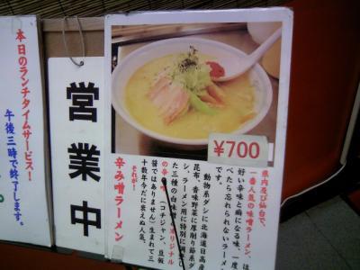 09ajiyosi4.jpg