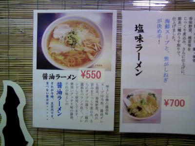 09ajiyosi5.jpg
