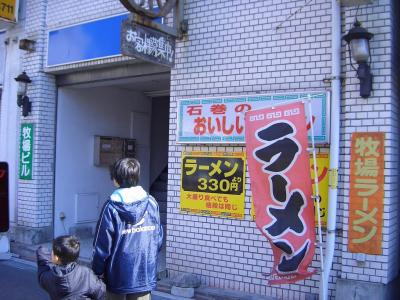 09bokujyo5.jpg