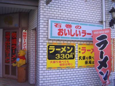 09bokujyo6.jpg