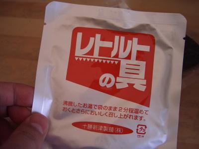 09honkamadocup3.jpg