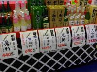 09jizake05.jpg