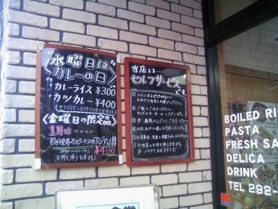 09kamadoya2.jpg