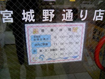 09kamadoya6.jpg