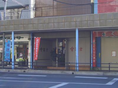 09kinhuji1.jpg