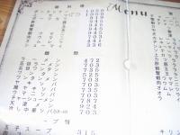 09kinhuji4.jpg