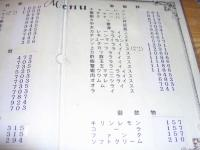 09kinhuji5.jpg