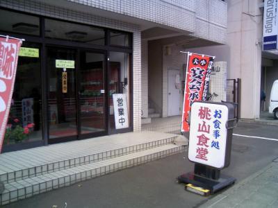 09momoyama1.jpg