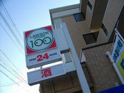 09nekoyanagi06.jpg