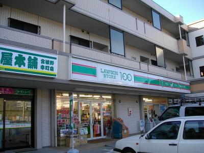 09nekoyanagi07.jpg