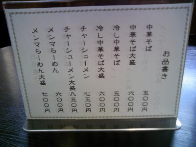 09sinobuhonten3.jpg