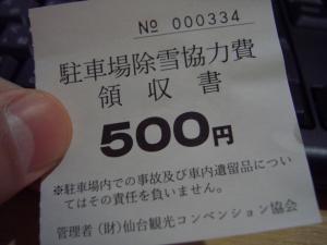 09sori0.jpg