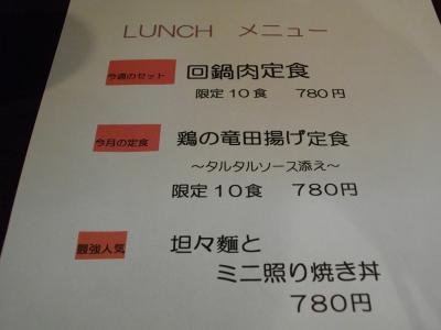 09tenmanokura04.jpg